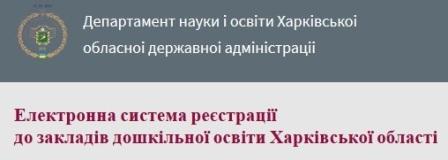 https://sadik.kh.ua/