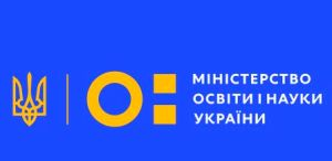 www.mon.gov.ua